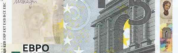 Entra in circolazione la nuova banconota da 5 euro