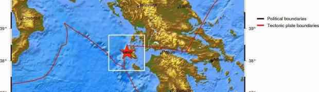 Terremoto in Grecia, avvertito anche a Soverato