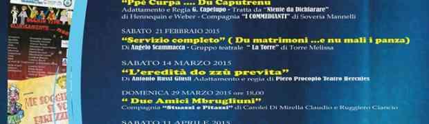 Chiaravalle - Prima Edizione della Rassegna Regionale di Teatro Popolare Calabrese