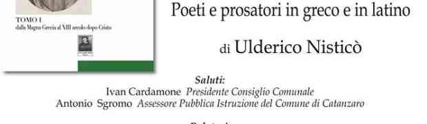 Catanzaro - Venerdì 22 Maggio presentazione del libro