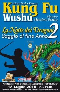 """Soverato: Kung Fu-Wushu: """"La Notte dei Dragoni 2"""""""