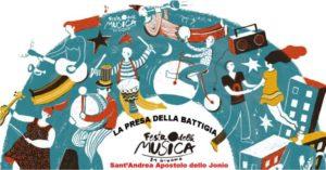 """Sant'Andrea Jonio: """"AAA Musicisti e artisti cercasi! Costruiamo insieme la Festa della Musica"""""""